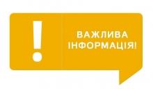 """З 14 вересня Київ потрапляє в """"ПОМАРАНЧЕВУ"""" зону"""