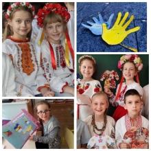 Україні – слава!