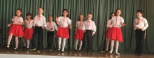 """Шкільне свято """"Надія України"""""""