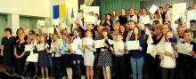 Нагородження  дипломами міжнародного зразка DELF