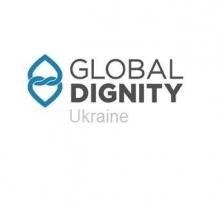 НАЙМАСШТАБНІШИЙ В ЄВРОПІ Всесвітній День Гідності