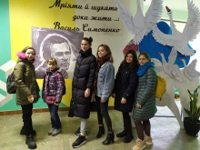 Свято Симоненкової поезії