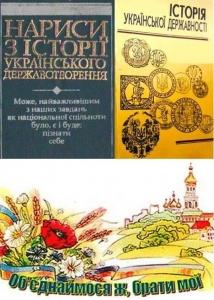 Перемога в ХІХ Всеукраїнському конкурсі учнівської творчості