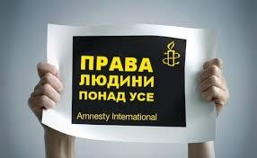 #GlobalGoals Всеукраїнський тиждень права - 3